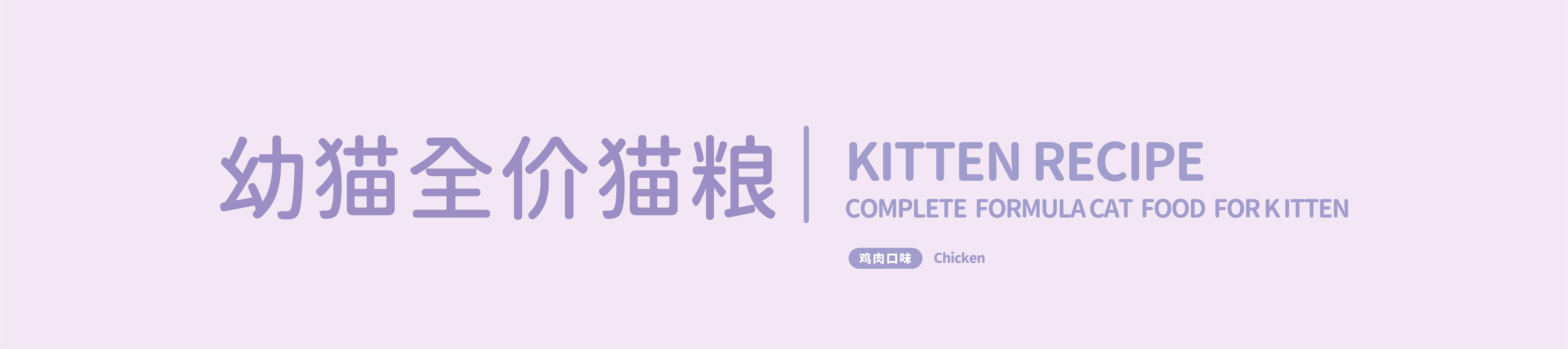 幼猫_画板 1.jpg